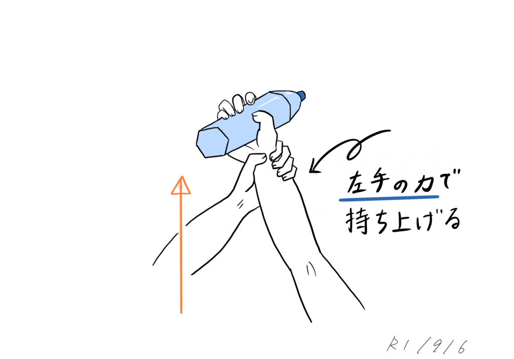 手を持ち上げるイラスト