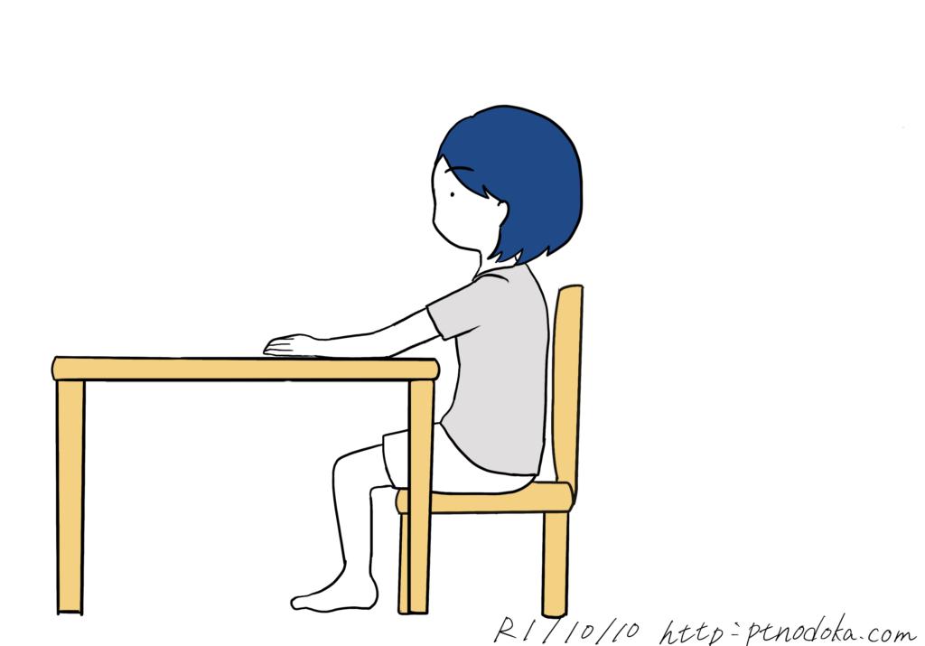 テーブルが高い時のイラスト