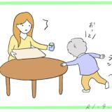 転びそうな高齢者のイラスト