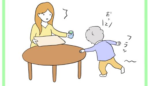福祉用具を利用する方法_介護保険