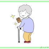 介護保険被保険証のイラスト