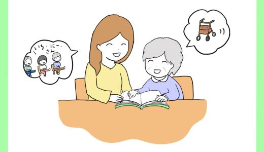 介護保険_サービス内容