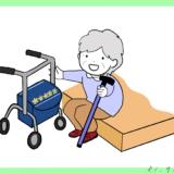 高齢者と福祉用具のイラスト