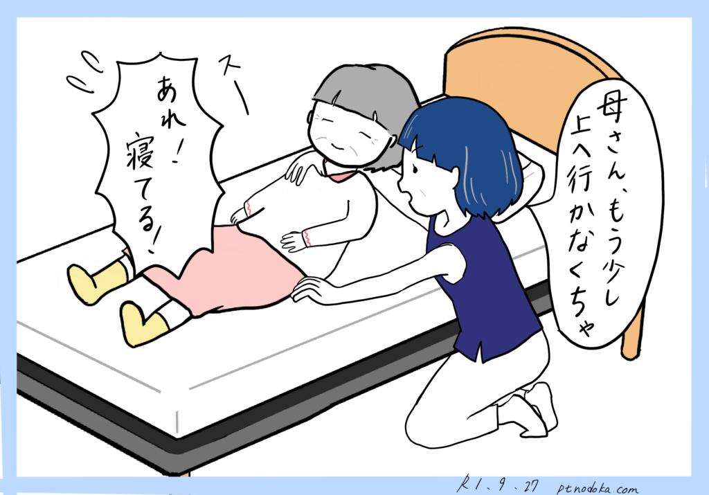 ベッド上で動けない高齢者のイラスト