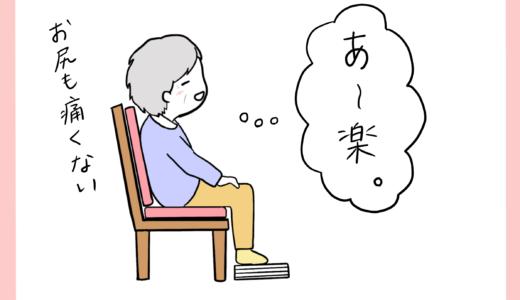 自分に合った家具の選び方_椅子