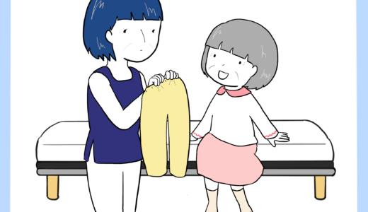 介助方法_着替え:ズボン