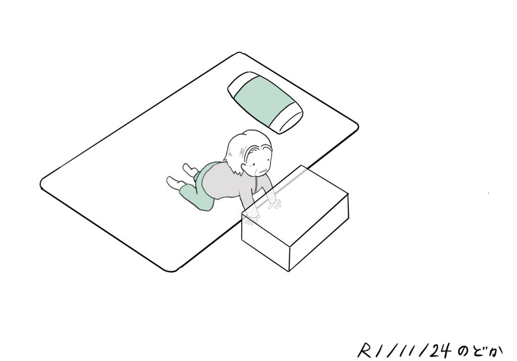 台を用いた床からの立ち上がり方法のイラスト