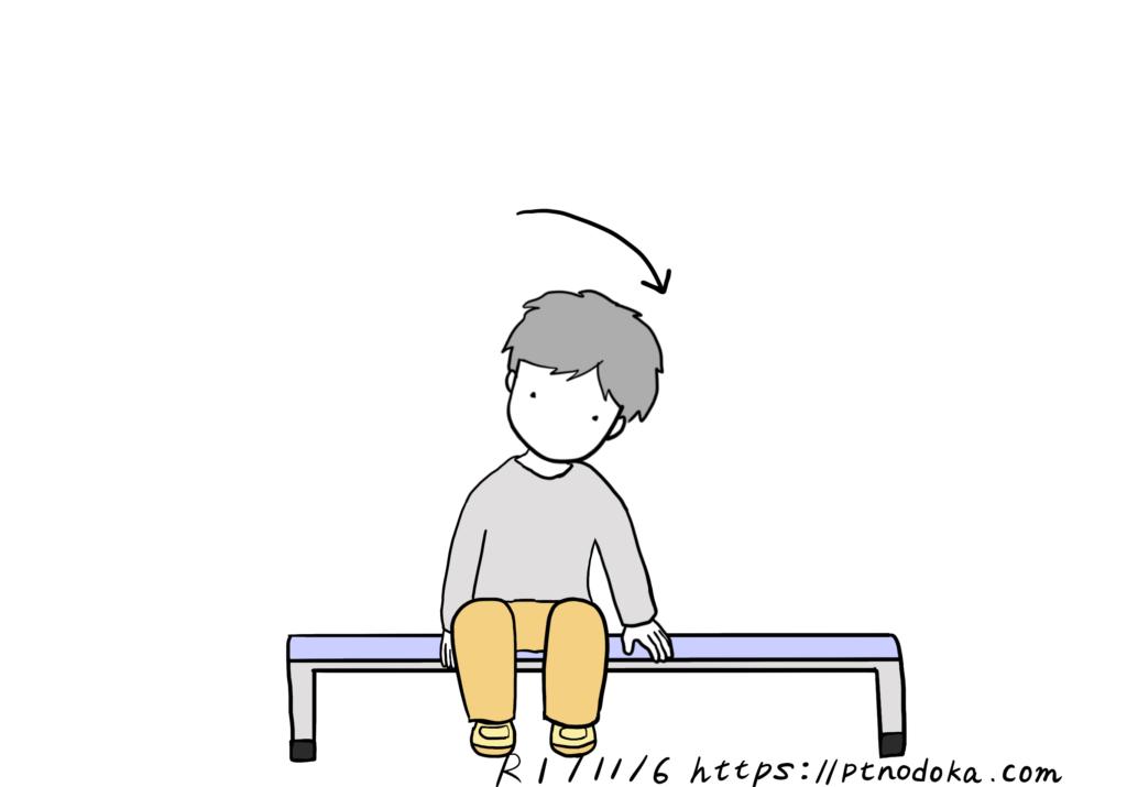 座る時に左へ傾く患者さんのイラスト