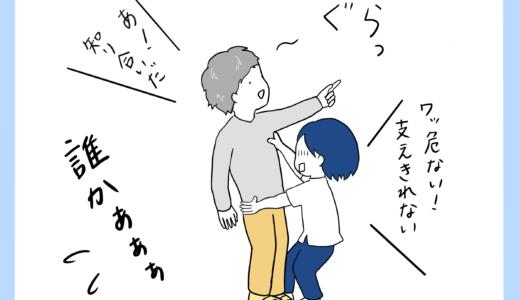 介助方法_立ち上がり②