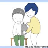 着替えの介助方法のイラスト