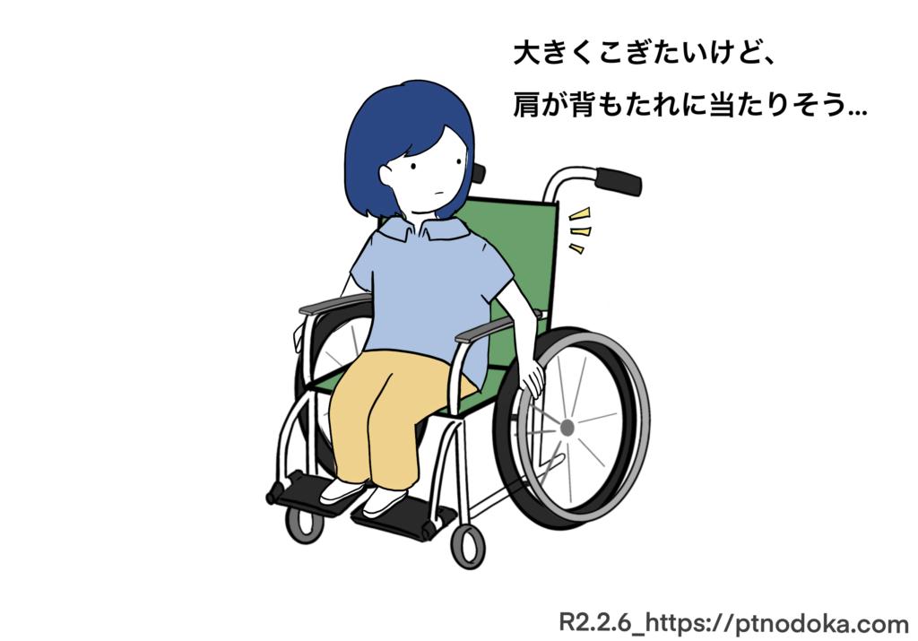 車椅子をこいでいる女性のイラスト
