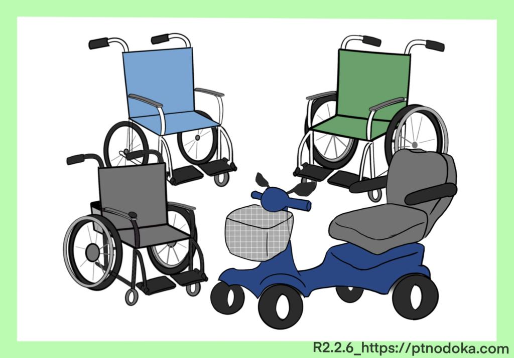 車椅子のイラスト