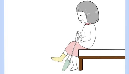 靴下の脱ぎ履きに困った時の対応策