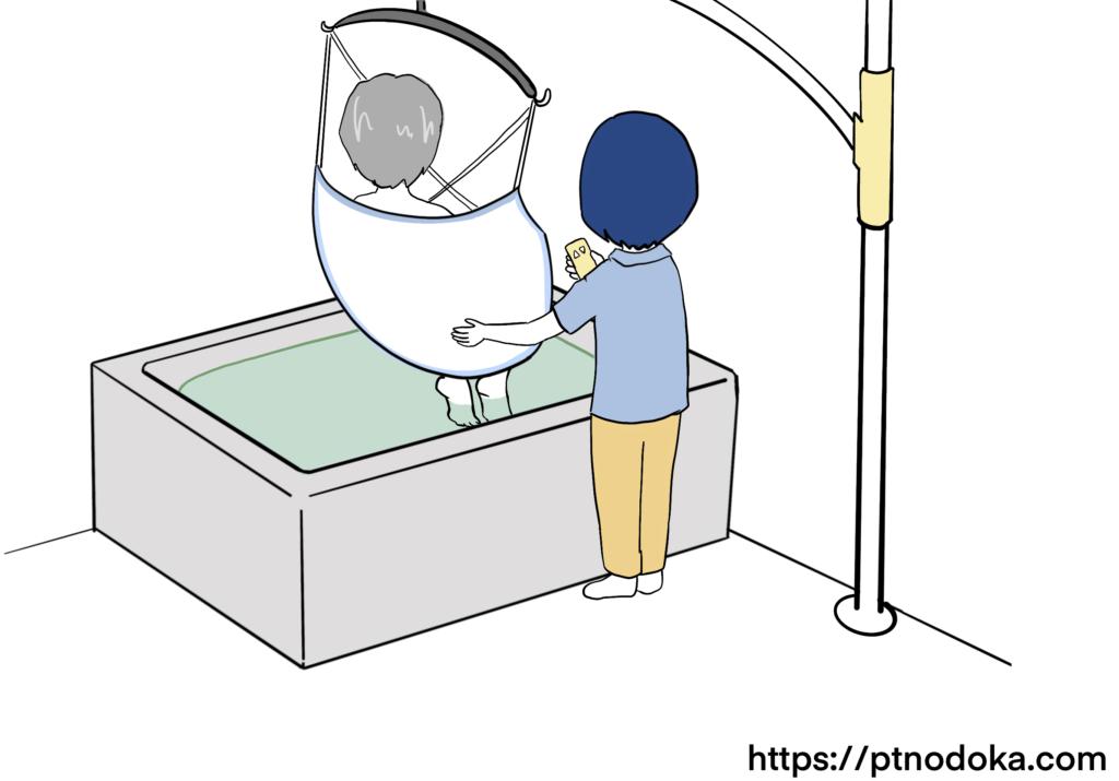 入浴用リフトのイラスト