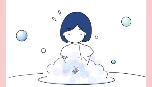 【ウイルス感染対策】正しい手の洗い方