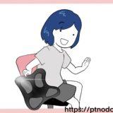 骨盤矯正椅子のイラスト
