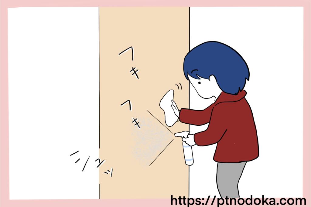 ドアを消毒する人のイラスト