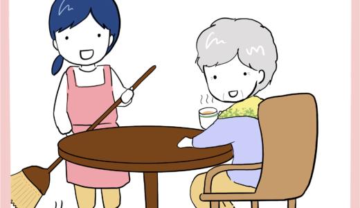 【介護保険は使えるの?】サービス付き高齢者住宅と住宅型有料老人ホームの違い