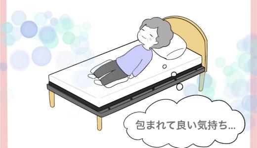 よりリラックスして寝るために!枕にする【ひと工夫】