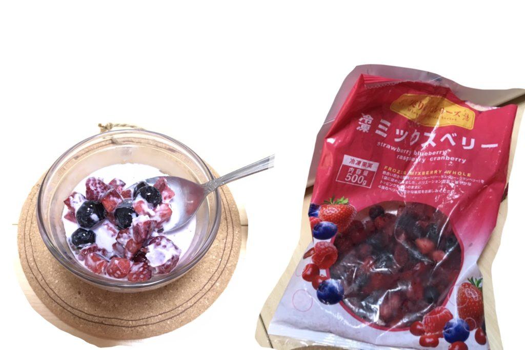 【簡単】ひんやり、おいしい!砂糖不使用!最近私がハマってる15秒デザート