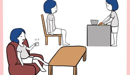 姿勢良くだけが決め手じゃない!体に合った椅子・テーブルの選び方【まとめ】