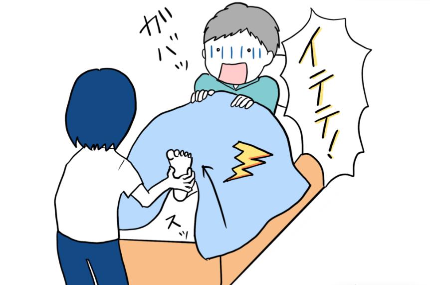 介助方法【基礎】体の触れ方、お互いの介助量を減らす、腰や体を痛めにくい体の使い方のイラスト