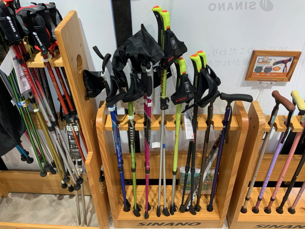 ステッキ杖工房シナノ(sinano)吉祥寺店の2本杖の写真