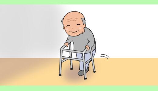 【歩行器】ピックアップ歩行器はどんな方が使うの?特徴とメリットデメリット